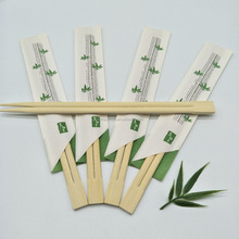 disposable bamboo chopsticks 21/24cm with paper cover