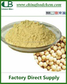 High Quality Food Emulsifiers Soy Lecithin powder/liquid food grade with factory price