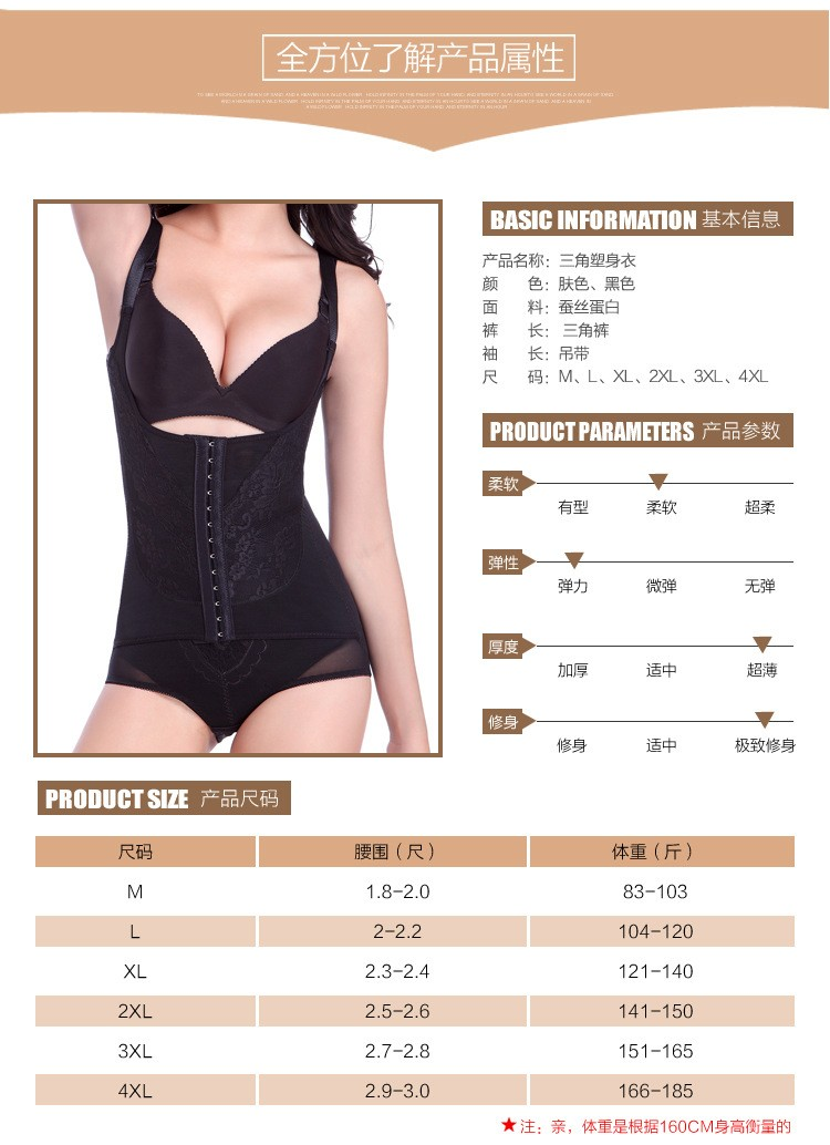 Women Shaper Butt Lift Shaper Firm Tummy Body Shapers Underbust Slimming Bodysuit Front Eyelet Full Slip Shapewear