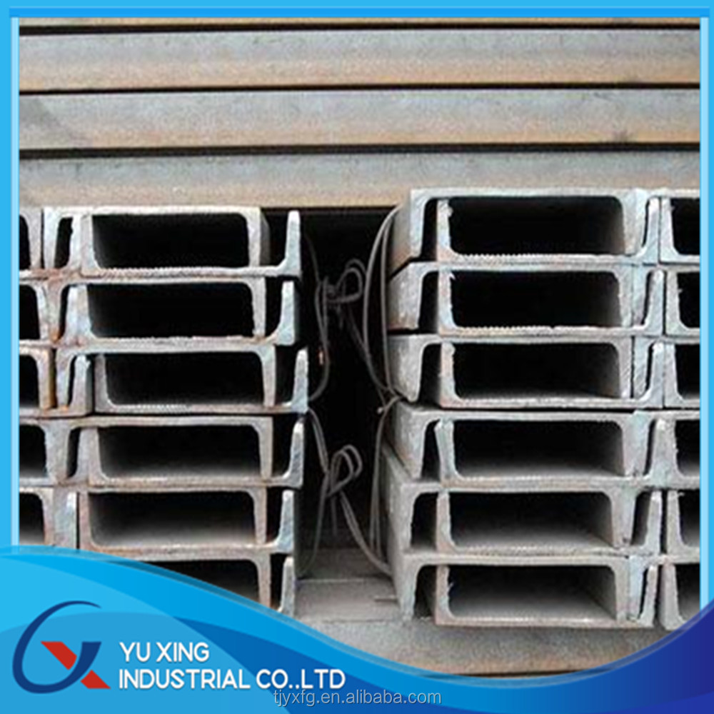 C channel beam/c channel u channel buy chinese products online