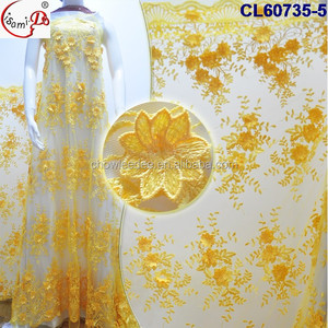 2018 Newest 3d flower lace tulle fabric yellow 3d lace fabric trade CL60735 african 3d lace fabric
