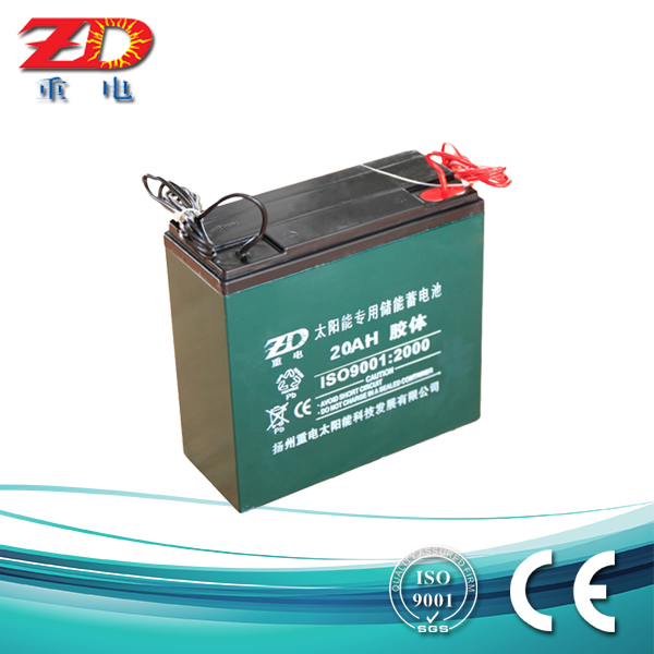 12v 20ah solar gel rechargeable battery AGM battery for UPS, deep cycle