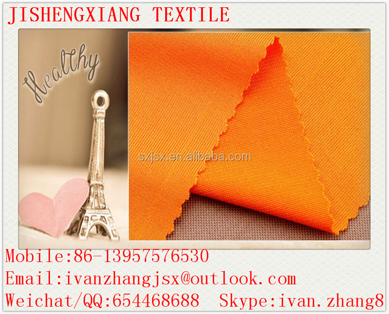 Jishengxiang textile 100% rayon knitted fabric 100% rayon stretch fabric