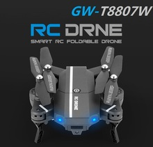 13mins Long RC Foldable Drone VS XS809 XS809W Quadcopter WIFI FPV With HD Camera Selfie Elfie Folding UAV Pocket Altitude Hold