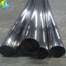 SS316 pipe