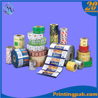 heat seal able plain BOPP film for food packaging