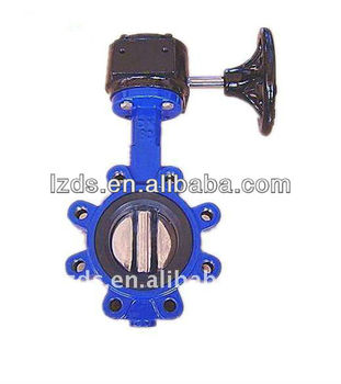 Gear Operated lugged Wafer Short Butterfly Valve