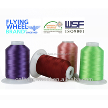 120D/2(108D/2) 100% polyester filament embroidery thread