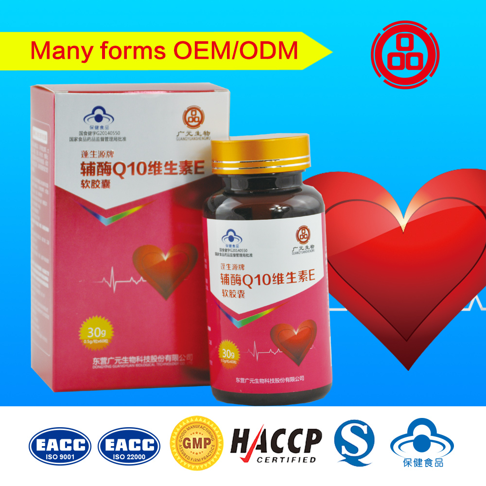 Coenzyme Q10 softgel capsules health product bulk