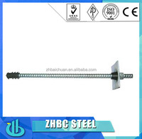 Anchor mine roof support chemical Self-Drilling anchor bolt