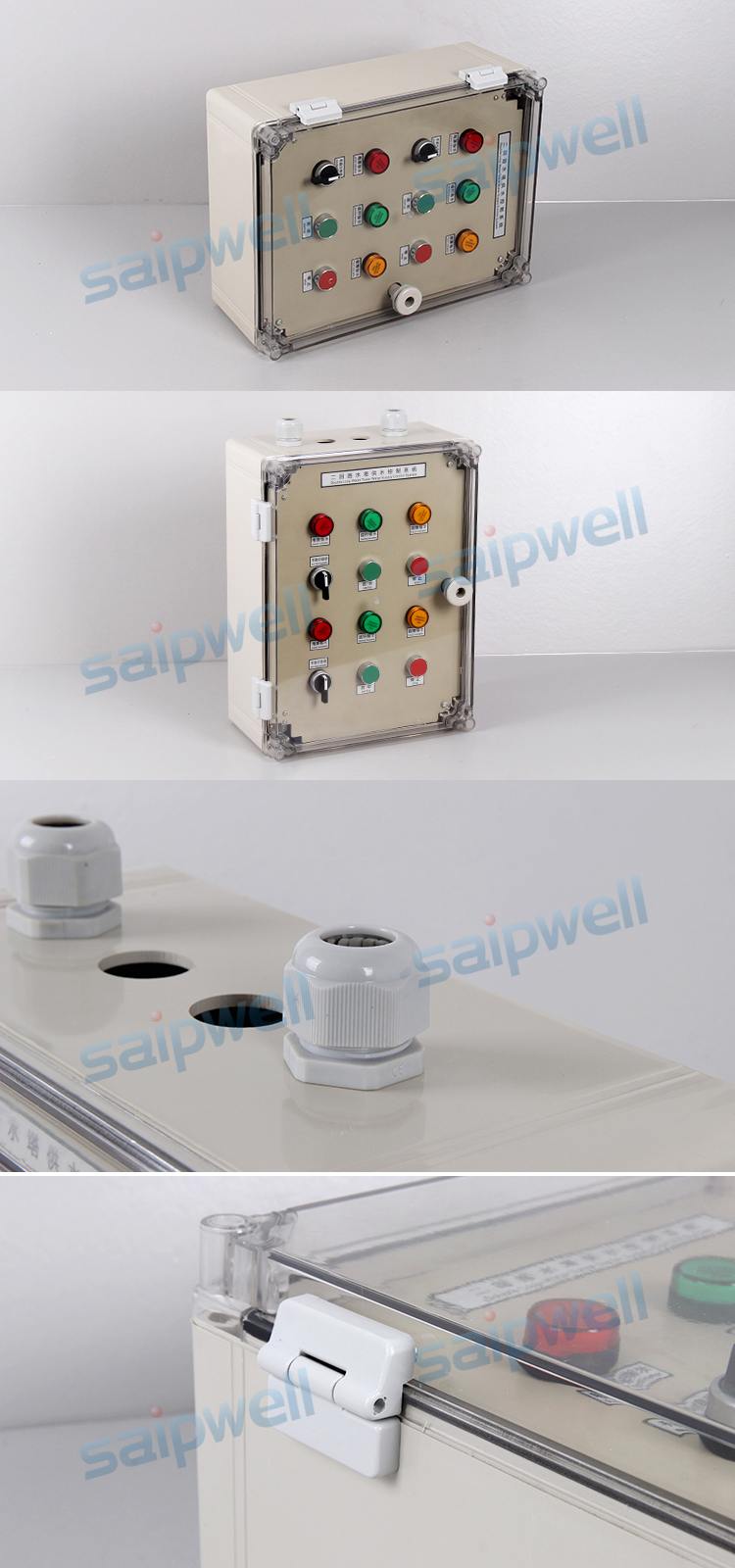 SAIP/SAIPWELL Double Loop Water Supply PC/ABS Control Box