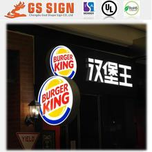 Shopfront LED lighted display sign