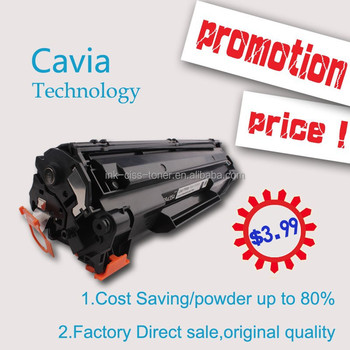 premium laser toner cartridge for hp 35a 435a in China