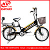 electric bicycle 48V sports car bikes pedal car street bike electric motor