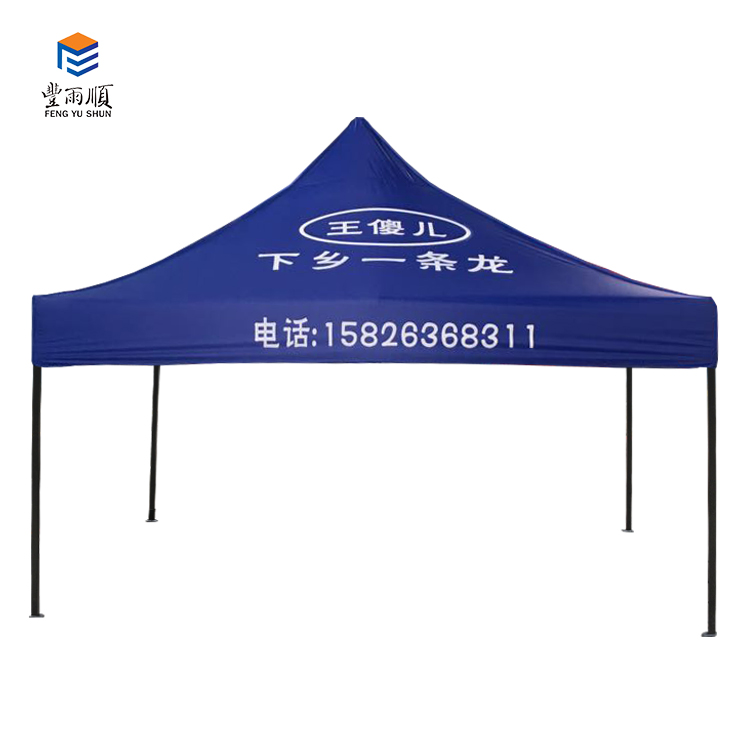 2017 EZ Up Tent Pop Up Canopy 3x3m easy-up metal commercial gazebo tent  sc 1 st  Alibaba & 2017 Ez Up Tent Pop Up Canopy3x3m Easy-up Metal Commercial Gazebo ...