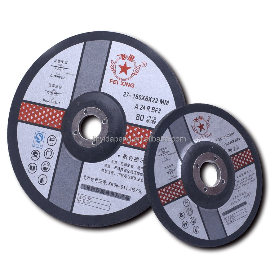 High performance resin bond 5'' 125x6x22mm ss grinding wheel