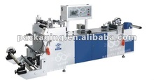 Plastic Bag Central Sealing Machine