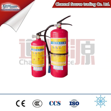 portable ABC dry powder chemical DCP type fire extinguisher price