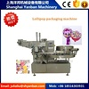 YB-120 Shanghai factory Lollipop packing machine