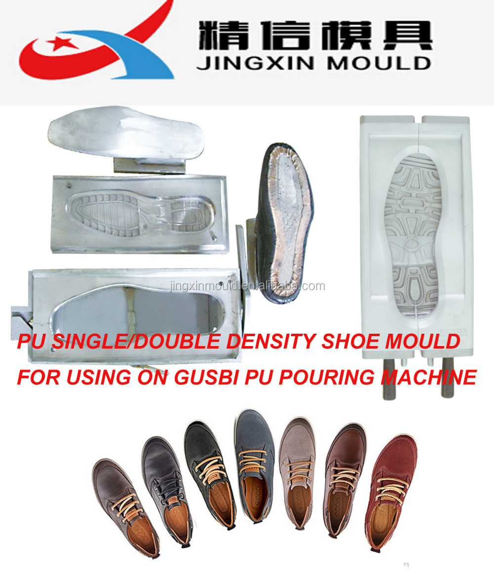 PU SINGLE /DOUBLE -COLOR ALUMINIUM SHOE SOLE MOULD USED ON PU SHOE MAKING MACHINE
