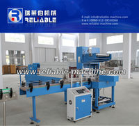 PE Film Automatic Heat Shrink Wrapping Packing Machine