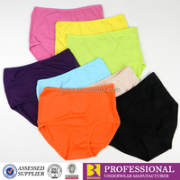 Colorful Plain Women Panty, Women Pantys