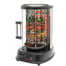 home use vertical rotate chicken rotisserie with low price