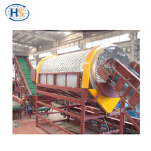Plastic Bottle Washing Machine With Crush And Dry Recycling Line