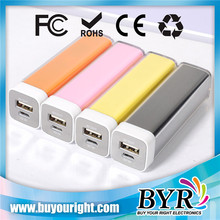 Mini Power Bank Charger 1800 to 2800 mAh USB Power Bank Pen Shape