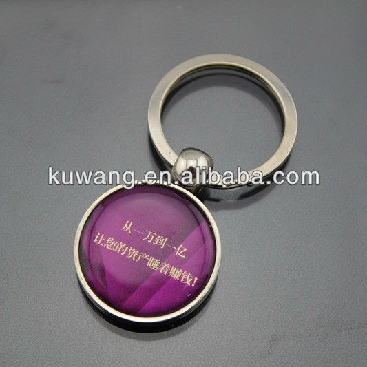 Mini Round Epoxy Dome Logo Metal Key Chain