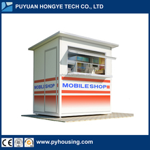 2017 China New Hot Selling Low Price Detachable Prefab Mobile Coffee Shop
