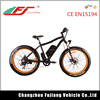 cheap electric bike with 26 inch wheel for adults 8.8ah