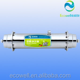 UF water filter with stainless steel membrane housing , ultrafiltration machine