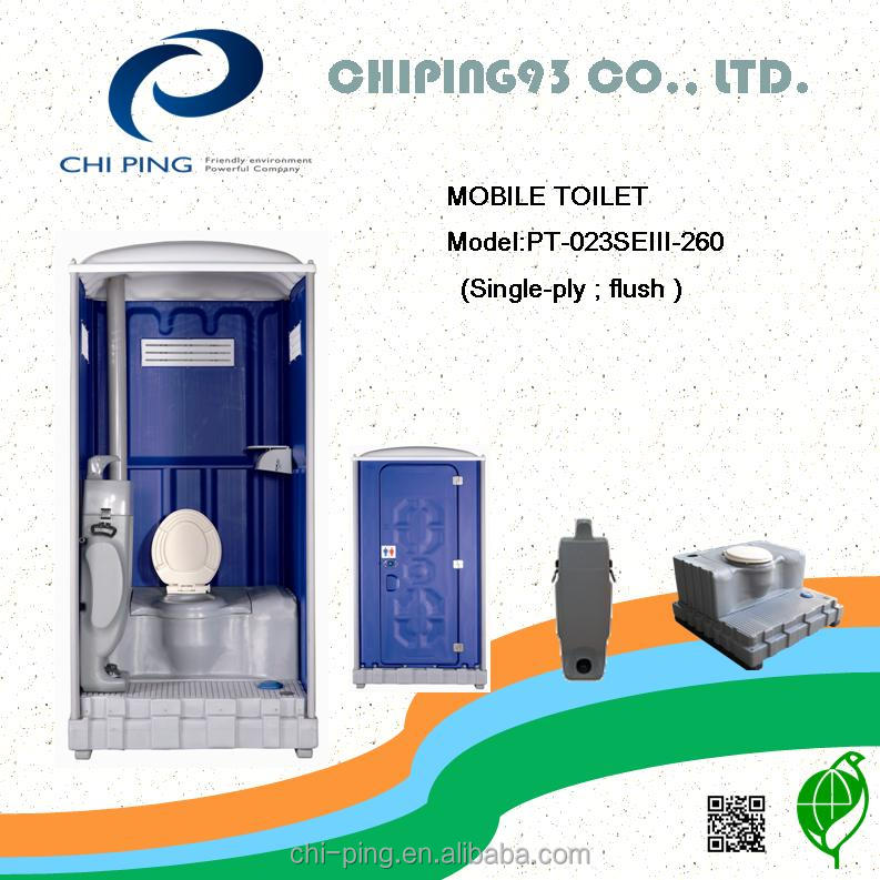 green material holding tank for plastic restroom use