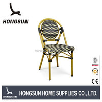 outdoor furniture french patio PE rattan cafe chair