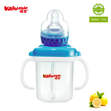 PP baby milk mug silicone nipple training cup with handle china Manufacturer