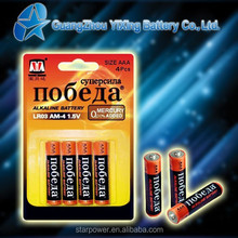 Ultra Power am4 Size AAA r03 1.5v alkaline battery