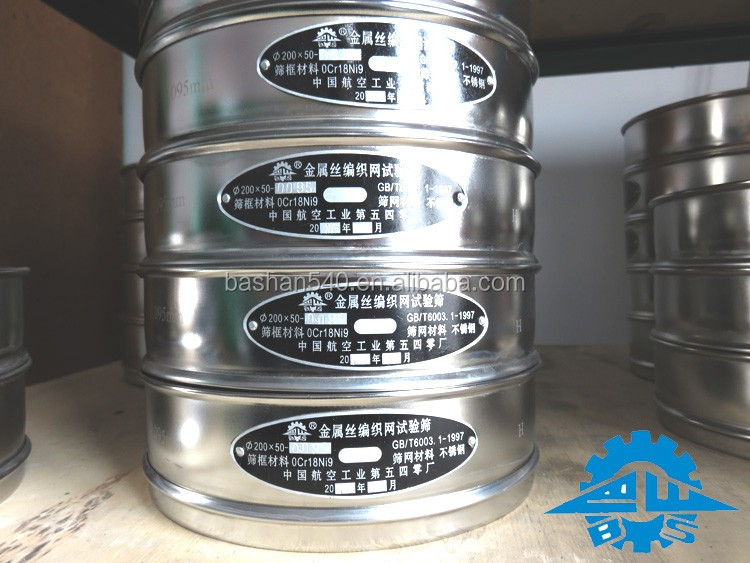 50 150 200 400 500 Micron Abrasive Powder Square Mesh Laboratory Test Sieve