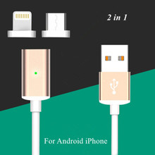 Hot Selling Magnetic Data Cable Braided 2 in 1 Micro Mobile Fast USB Charging Data Cable for iphone Android Phone Cable