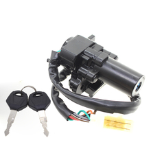 Motor parts NINJA 300 2013-2015 ignition switch