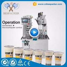 CE standard powder sugar prices for cup sealing machine