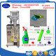 Water quick Soluble film liquid laundry pod pack,professional manufacture of only water soluble bag packing machine