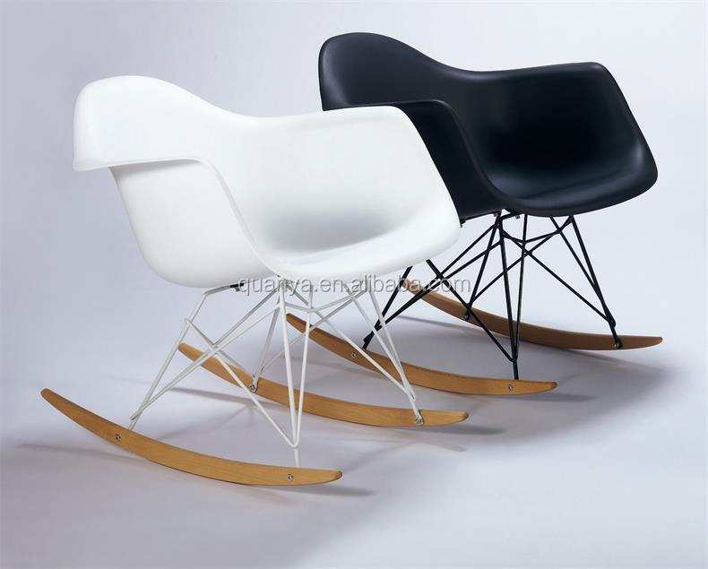 Fiberglass rocking chair Hermen Miller chair for sale