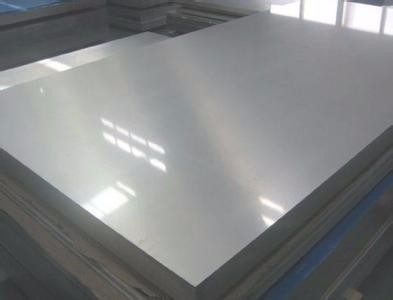 free sample,ASTM/SUS 201 301 304 304l 316 316l 309S 310S 321 347 2205 410 420 430 440 631 Stainless Steel Sheet/Plate