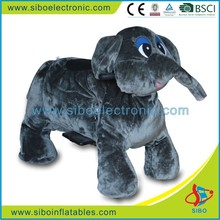 GM59 electric motor animation,motorized animals for sale,animatronic animals for sale