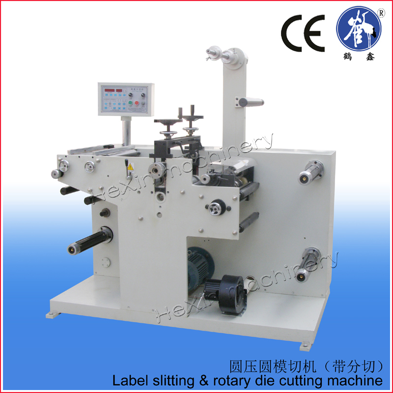 Hot sell printed sticker cutting machine