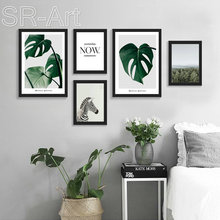 Posters And Prints Wall Art Canvas Painting Wall Pictures For Living Room Green Cuadros Nordic Decoration Art
