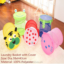 Mesh Pop-up cute colorful Basket for with Cover for laundry toy hamper