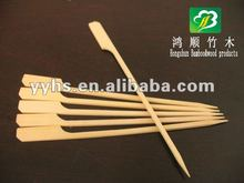 yellow bamboo skewers