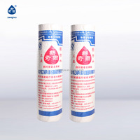 Cheap roofing Materials Polyethylene/Polypropylene Waterproof Membrane